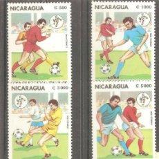Sellos: NICARAGUA, 1990,CAT.YT. 1523 A 1529, NUEVOS, GOMA ORIGINAL, SIN FIJASELLOS.. Lote 186462723