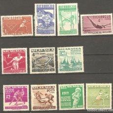 Sellos: NICARAGUA,1977,11 VALORES,NUEVOS,G.ORIGINAL,CON FIJASELLOS.. Lote 186462801