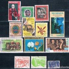 Sellos: SELLOS SUELTOS NICARAGUA. Lote 187462463
