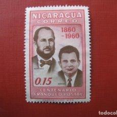 Sellos: -NICARAGUA 1961, CENTENARIO FRANQUEO POSTAL, YVERT 858. Lote 187585333
