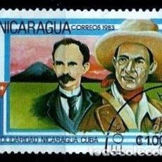 Sellos: NICARAGUA SCOTT: 1313-(1983) (SOLIDARIDAD NICARAGUA-CUBA) USADO. Lote 191398963