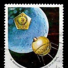 Sellos: NICARAGUA SCOTT: 1348-(1984) (SATÉLITE RUSO LUNA II) USADO. Lote 191399781