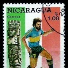 Sellos: NICARAGUA SCOTT: 1507-(1986) (COPA MUNDIAL DE FUTBOL, MEXICO'86) USADO. Lote 191400873