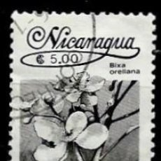 Sellos: NICARAGUA SCOTT: 1515-(1986) (FLORA NICARAGÜENSE: BIXA ORELLANA) USADO. Lote 204795245