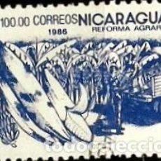 Sellos: NICARAGUA SCOTT: 1538-(1986) (REFORMA AGRARIA: BANANAS) USADO. Lote 191402377
