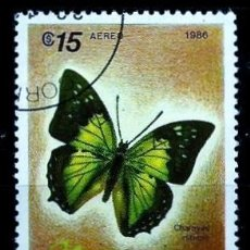 Sellos: NICARAGUA SCOTT: 1568-(1986) (MARIPOSA EMPERADOR) USADO. Lote 191402755
