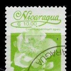 Sellos: NICARAGUA SCOTT: 1595-(1987) (FLORA NICARAGÜENSE: COCHLOSPERMUM) USADO. Lote 191403265