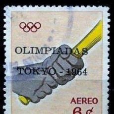 Sellos: NICARAGUA SCOTT: C556-(1964) (CORRE AEREO) (OLIMPIADAS TOKIO 1964) USADO. Lote 191408911