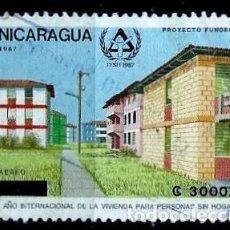 Sellos: NICARAGUA SCOTT: S/Nº-YT: Aº1322A-(1990) (CORRE AEREO) (PROYECTO FUNDECT-HABILITADO C 3000) USADO. Lote 191411751