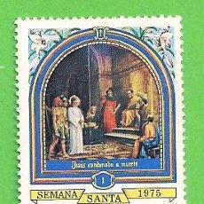 Francobolli: NICARAGUA - MICHEL 1838 - YVERT 1009 - SEMANA SANTA - CATEDRAL DE LEÓN. (1975).** NUEVO.. Lote 192647152