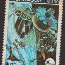 Sellos: SELLO NICARAGUA USADO FILATELIA CORREOS STAMP POST POSTAGE. Lote 192663026