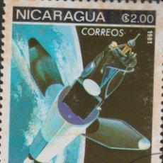 Sellos: SELLO NICARAGUA USADO FILATELIA CORREOS STAMP POST POSTAGE. Lote 192663078