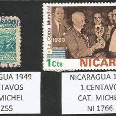 Sellos: NICARAGUA VARIOS AÑOS - LOTE 2 SELLOS USADOS. Lote 193187461