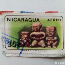 Sellos: 1965 CORREO AÉREO. ANTIGÜEDADES MUSEO NACIONAL. Lote 195620983