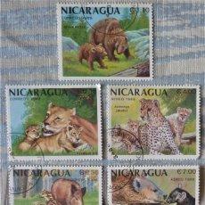 Sellos: SIETE SELLOS DE NICARAGUA. Lote 196186868