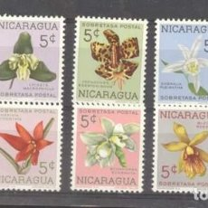 Sellos: NICARAGUA 1962 FLOWERS, ORCHIDS, MNH AM.108. Lote 198274703