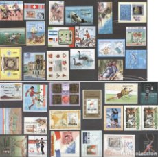 Sellos: NICARAGUA 1981-1990 COLLECTION LOT 36 PERF. SHEETS PAINTINGS SPORT MILITARIA BIRDS PHILEX FRANCE USE. Lote 198274713