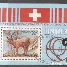 Sellos: NICARAGUA 1983 TEMBAL 83 PERF. SHEET MI.B149 USED TA.075. Lote 198274738