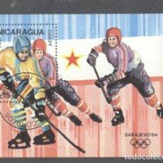 Sellos: NICARAGUA 1984 OLYMPIC WINTER GAMES PERF. SHEET MI.B155 USED TA.077. Lote 198274748