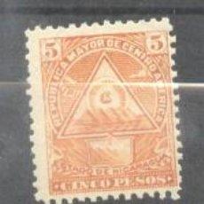 Sellos: NICARAGUA 1898 UPU, MI#108Y, MH E.133. Lote 198274757