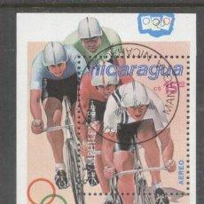 Sellos: NICARAGUA 1985 OLYMPHILEX PERF. SHEET MI.B163 USED TA.084. Lote 198274758