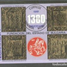 Sellos: NICARAGUA 1981 BULGARIA IMPERF. SHEET MI.B139 USED TA.070. Lote 198274767