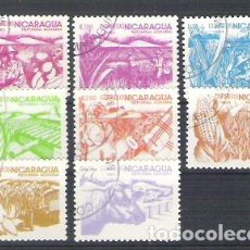 Sellos: NICARAGUA 1983 AGRICULTURE, PLANTS, USED A.74. Lote 198274787