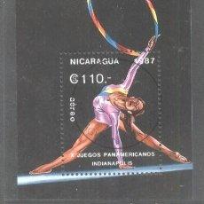 Sellos: NICARAGUA 1987 PANAMERICAN GAMES PERF. SHEET MI.B174 USED TA.093. Lote 198274788