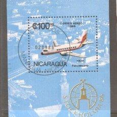 Sellos: NICARAGUA 1986 AEROPLANES PERF. SHEET MI.B168 USED TA.088. Lote 198274827