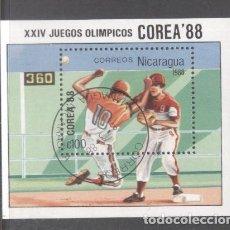Sellos: NICARAGUA 1988 OLYMPIC GAMES PERF. SHEET MI.B177 USED TA.094. Lote 198274847