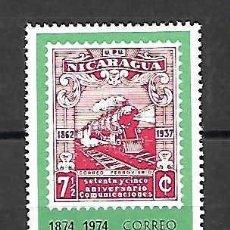 Sellos: U.P.U. (LOCOMOTORA), NICARAGUA. SELLO AÑO 1974. Lote 198360766