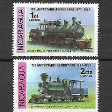 Sellos: LOCOMOTORAS DE NICARAGUA. SELLOS AÑO 1978. Lote 198361078
