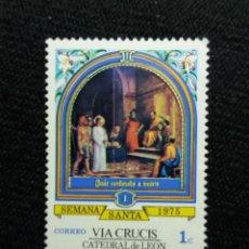 Sellos: NICARAGUA,1C, SEMANA SANTA, AÑO 1965, NUEVO.. Lote 203824207