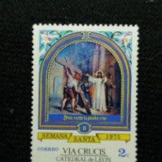 Sellos: NICARAGUA,2C, SEMANA SANTA, AÑO 1975, NUEVO.. Lote 203824356