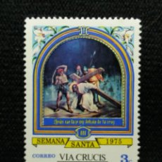 Sellos: NICARAGUA,3C, SEMANA SANTA, AÑO 1975, NUEVO.. Lote 203824461