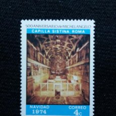 Sellos: NICARAGUA,4C, NAVIDAD, AÑO 1974, NUEVO.. Lote 203824656