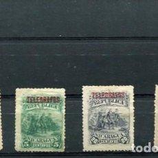Sellos: SELLOS ANTIGUOS DE NICARAGUA AÑO 1892 4 CENTENARIO DESCUBRIMIENTO DE AMERICA COLON. Lote 204627838