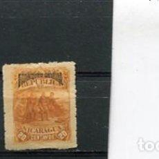 Sellos: SELLOS ANTIGUOS DE NICARAGUA AÑO 1892 4 CENTENARIO DESCUBRIMIENTO DE AMERICA COLON. Lote 204627935