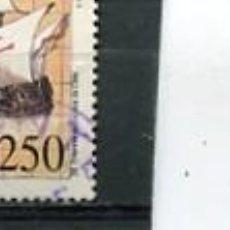 Sellos: SELLOS CHILE DESCUBRIMIENTO DE AMERICA COLON. Lote 204628262