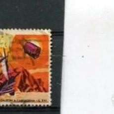 Sellos: SELLOS COLOMBIA DESCUBRIMIENTO DE AMERICA COLON GALEON CARTAGENA. Lote 204628285