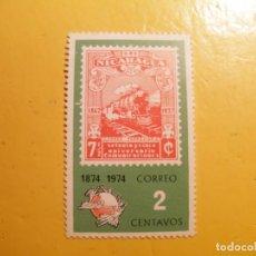 Sellos: NICARAGUA - TREN DE VAPOR.. Lote 205728830