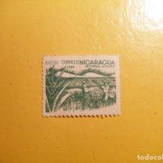 Sellos: NICARAGUA - AGRICULTURA - EL TRIGO.. Lote 205729228