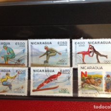 Sellos: SELLOS DE NICARAGUA LOTE. Lote 206165078