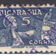 Sellos: NICARAGUA // YVERT 796 A // 1956 ... USADO. Lote 207329952