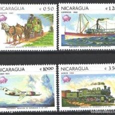 Sellos: NICARAGUA, 1982 YVERT Nº 1193 / 1194, 984 / 985, /**/, UNIÓN POSTAL UNIVERSAL U.P.U.. Lote 207564611