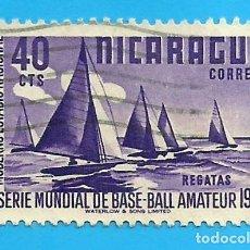 Sellos: NICARAGUA. 1949. SCOTT # 726. SELLOS USADOS. Lote 207861601