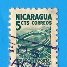 Sellos: NICARAGUA. 1949. SCOTT # RA60. SELLOS USADOS. Lote 207861717