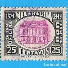 Sellos: NICARAGUA. 1950. SCOTT # CO47. SELLOS USADOS. Lote 207862243