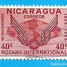 Sellos: NICARAGUA. 1955. ROTARY INTERNACIONAL. Lote 207862318