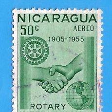 Sellos: NICARAGUA. 1955. SCOTT # C361. AEREO. SELLOS USADOS. Lote 207862440